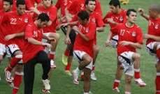 استعدادات المنتخب المصري لمواجهة نظيره جورجيا