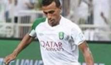 الاهلي يخسر جهود عبد الشافي امام الاتحاد في نصف نهائي كأس ولي العهد