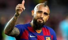 فيدال يقترب من الانتر بعد انهاء ارتباطه بـ برشلونة