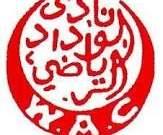 الوداد البيضاوي على اعتاب الرحيل من الدوري المغربي