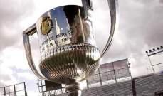 الاتحاد الاسباني يختار بين ثلاثة ملاعب لاستضافة نهائي كأس الملك