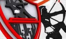 لاعب الزمالك المصري : بامكاننا الفوز رغم الغيابات الكثيرة