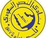 ادارة النصر السعودي تجتاز مرحلة عودة الشهري الى الاتفاق