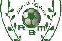 بني ملال يعزز صفوف فريقه للموسم المقبل من الدوري المغربي