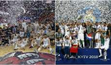 مكافآت ضخمة للاعبي ريال مدريد بعد موسم استثنائي