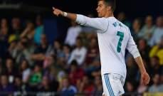 رونالدو : 450 هدف في 437 مباراة