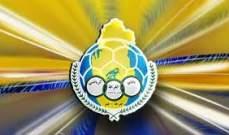 الغرافة القطري يواصل تألقه في دوري نجوم قطر