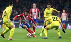 اتلتيكو مدريد يفقد نجمه امام هويسكا