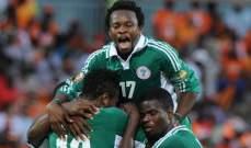 نيجيريا وبوركينا فاسو في نصف نهائي بطولة امم افريقيا