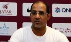 مدرب قطر : أشكر اللاعبين على المستوى الجيد