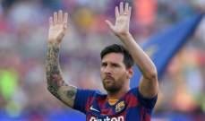 استمرار غياب ميسي عن تدريبات برشلونة