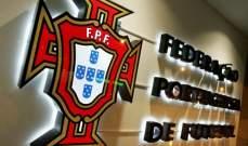 رئيس الاتحاد البرتغالي لكرة القدم ينعي... الكمبيوتر