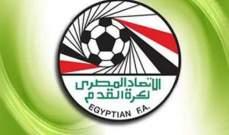 طلائع الجيش يفوز على المقاصة بالدوري المصري