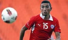 رسمياً : تشيلسي يضم التشيلي كويفاس
