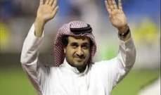 رئيس الشباب السعودي يهنىء الفتح على اقترابه من احراز لقب دوري زين