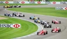 فورمولا واحد : تعرف على جميع الفرق والسائقين المشاركين في موسم 2013
