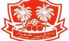مدرب ظفار العماني : حاولنا التسجيل في وقت مبكر واحرزنا الفوز