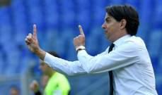 مصير انزاغي معلق بلقب كأس إيطاليا