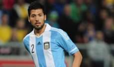 غاراي يشعل الصراع بين ريال مدريد وبنفيكا