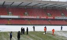 العواصف الثلجية تؤجل مباراة روسيا و ايرلندا الشمالية