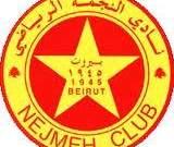مدرب النجمة اللبناني : المباراة القادمة ستكون الاهم في كأس آسيا