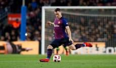 مدافع برشلونة يقترب من الدوري اليوناني
