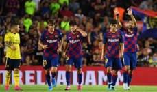 برشلونة أول نادٍ رياضي يحقق إيرادات تتجاوز مليار يورو