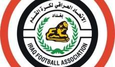العراق يعتذر عن المشاركة في البطولة الرباعية في السعودية