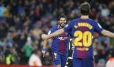 برشلونة يحقّق المطلوب أمام ليفانتي ويفوز عليه بثلاثية نظيفة