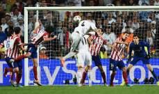 لوكا مودريتش: هدف سيرجيو راموس غيّر تاريخ الكرة الأوروبية