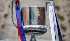 قرعة السوبر الاسباني: برشلونة - سوسييداد وريال مدريد يواجه اتلتيك بلباو
