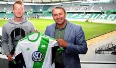 فولفسبورغ يجدد عقد ارنولد حتى 2017