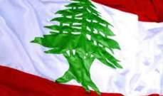 خاص- فاعور وشعيتو وطحان متفائلون بحظوظ لبنان في كأس آسيا