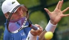 جون إيسنر يودع بطولة نيويورك الدولية لتنس الرجال