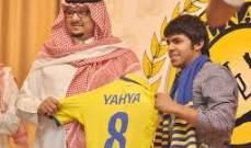 رئيس النصر السعودي : يحيى الشهري لن يغادر صفوف الفريق الاصفر ابداً