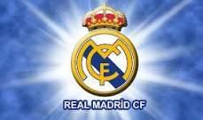 فضيحة تهز ريال مدريد وبطلها كامبانيرو