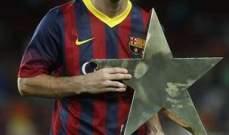 موخيكا : سنسعى للفوز امام برشلونة وميسي خرافي