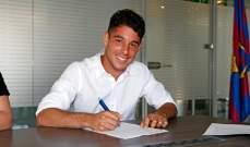 رسمياً: برشلونة يمدد عقد جوهرته الشابة مورير
