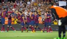 برشلونة يواجه منتخب تايلاند في مستهل جولته الآسيوية