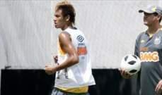مدرب سانتوس السابق: نيمار قد يتعرض لاصابة