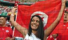 مدرب تونس يستدعي 24 لاعبا لمواجهة ليبيا بتصفيات المونديال