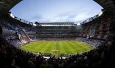 السانتياغو بيرنابيو سيشهد تعديلات بقيمة 500 مليون يورو