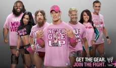 اعتى المصارعين والمصارعات يرتدون اللون الزهري.... اعرف السبب