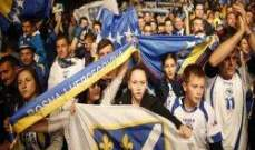 هكذا استقبلت جماهير البوسنة لاعبي منتخبها