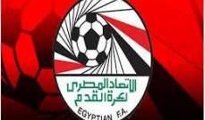 مختار يطالب الإتحاد بتحديد موعد مباريات النادي المصري