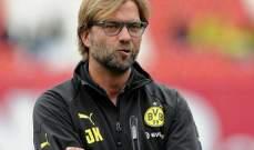 كلوب: تدريب المنتخب الالماني امر مغري