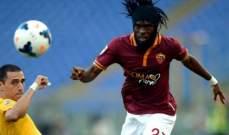 جيرفينيو روما ينال اهتمام ليفربول
