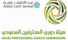 الدوري السعودي : الهلال يتصدر بفوزه على التعاون والشباب يواصل تألقه