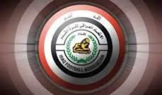 الكرخ يتقاسم صدارة الدوري العراقي مع الشرطة بفوز امام نفط ميسان