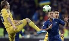مباراة فرنسا - اوكرانيا : هدف من  تسلل